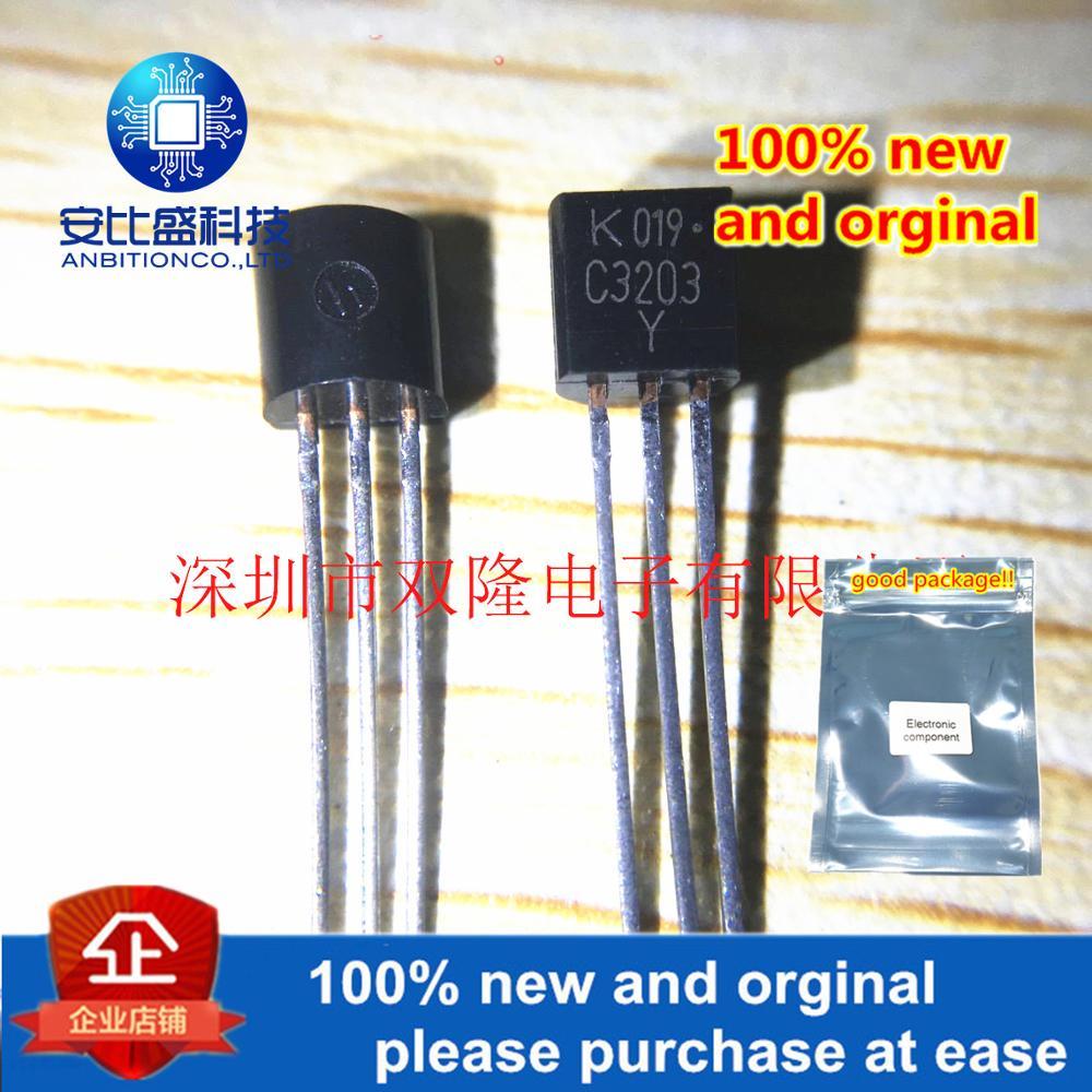 100PCS 2SC3203-Y 2SC3203 C3203-Y C3203 Transistor TO-92 KEC