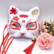цена на Fox Mask Japanese Cosplay Mask Party Half Face PVC Fox Masks Masquerade Festival Cosplay Costume Cat Mask Rave Festivals Costume