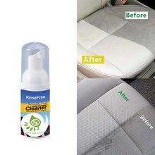 Многофункциональный пузыристый Очиститель спрей корзина для белья для ткани кухня ванная VJ-Drop
