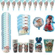 Moana dos desenhos animados descartáveis talheres placa guardanapos banner doces caixa de pipoca crianças festa de aniversário chá de fraldas decoração
