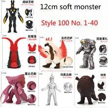 Wszystkie 100 stylów 1-40 małe 12cm miękkie tworzywo sztuczne potwór Ultraman ruchoma zabawkowa figurka na prezent Godzilla Beria Yaki Orochi King Red