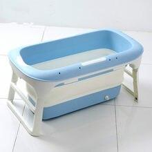 Składana przenośna wanna dla dzieci basen z tworzywa sztucznego jednolity, gruby artefakt przenośna wanna dla dzieci Banheira artykuły gospodarstwa domowego DF50IPB