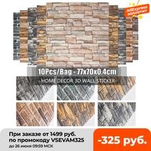 10pcs/bag 3D Wall Sticker Brick Pattern Wallpaper for Living Room Bedroom TV Wall 77x70cm Waterproof Self-Adhesive Wall sticker