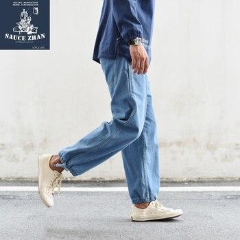 SauceZhan JF08 Denim Jeans Loose High Jeans Mens Jeans Brand Mens Jeans Man Pants Jeans mens jeans blue jeans фото