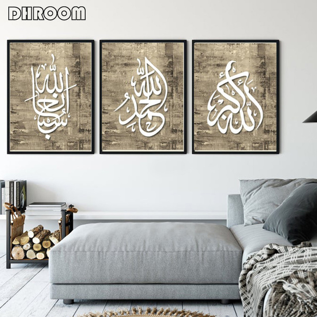 Islamic Wall Art Picture Canvas Poster Arabic Calligraphy Print Minimalist Decorative Painting Home Decor Eid Gift 3