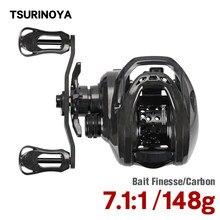 Tsurinoya isca finesse 7.1:1 alta relação engrenagem ultraleve arremesso carretel de pesca lobo escuro 50 148g truta ajing carbono água salgada