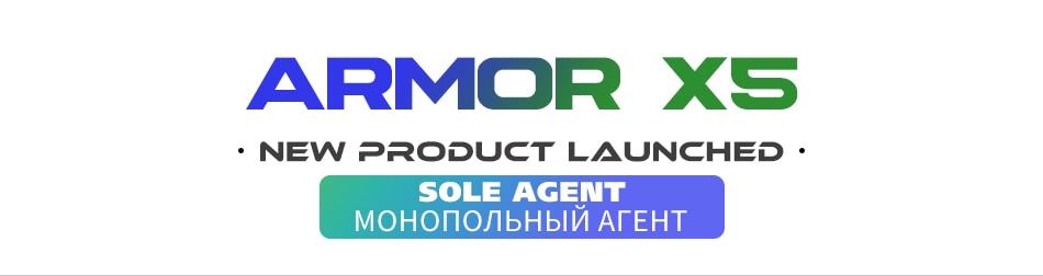 armor-x5详情_01