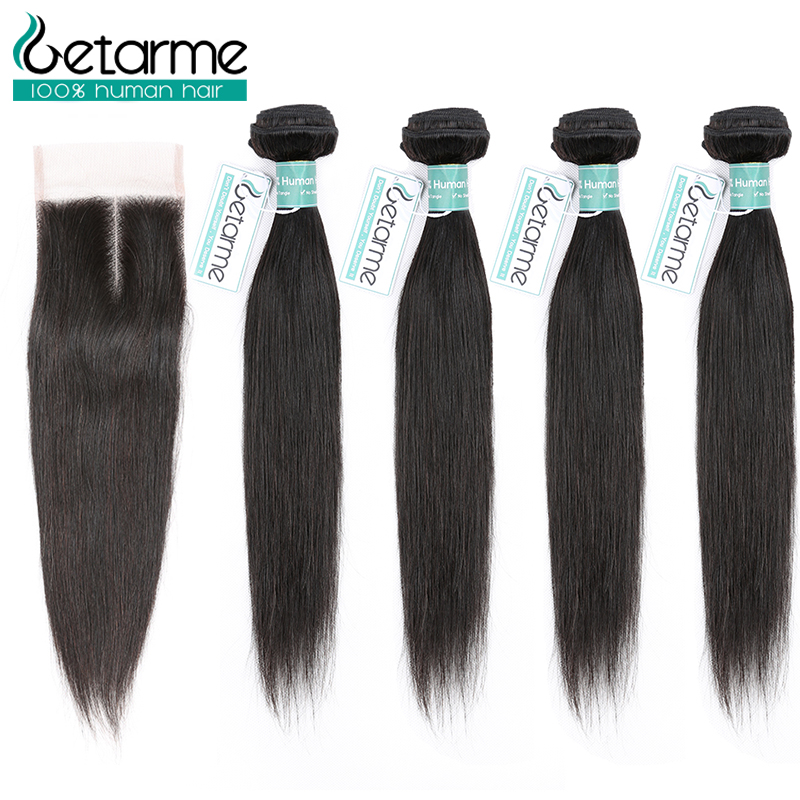 Getarme Straight Human Hair Bundles With Lace Closure 4 Pcs/lot Brazilian Hair Weave Bundles With Closure Remy Hair Extension