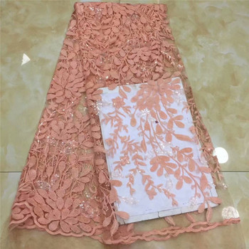 African Lace Fabric sequins Embroidered Nigerian Laces Fabric Bridal High Quality French Tulle Lace Fabric For Wedding Party