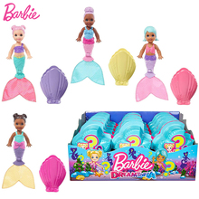 Blind Box Barbie Mermaid Dolls Chelsea Fairytale Baby Toy Dreamtopia Doll House Accessories Girls Toys for Chilren Juguetes Gift