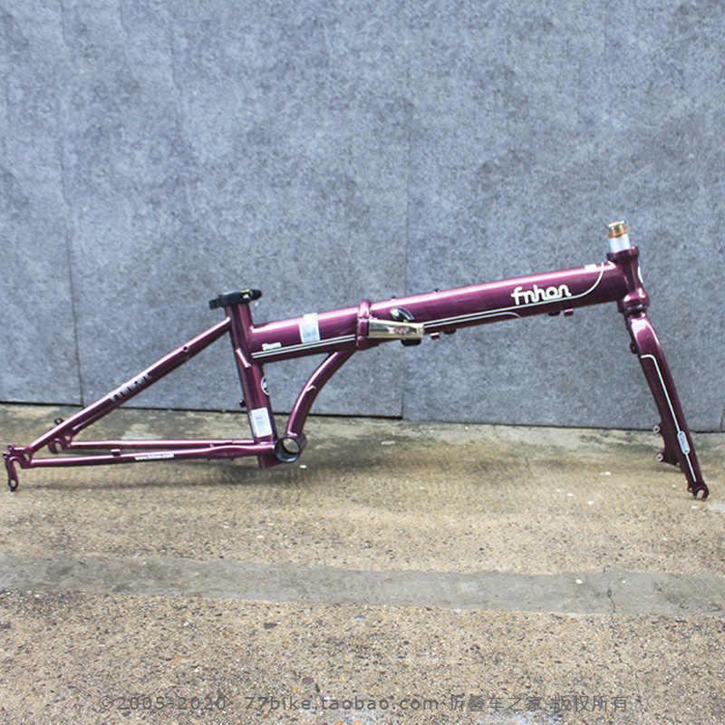 """Fnhon 20 """"406 451 rower składany Frameset Chrome 4130 stalowa rama ze stopu widelec hamulec tarczowy 22 cal rowerów składana rama"""