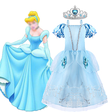 2 4 6 8 Years Girls Cinderella Dress Carnival Costume Kids Princess Party Costume and Accessories Baby Girl Birthday Party Dress