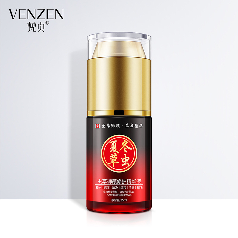 Venzen Cordyceps Sinensis Repairing Face Serum Shrink Pores Anti Aging Lifting Firming Treatment Repair Facial Essence Skin Care