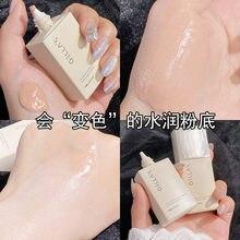 Матовая жидкая основа для макияжа контроль жирности длительный