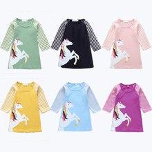 2019 New Spring Autumn Long Sleeve Princess Dress Animal Print Stripe Kids Dresses For Girls Toddler Girl Dresses 1-9 Year цена 2017