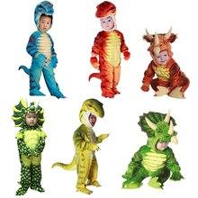 חדש טריצרטופס תלבושות בני ילדים קטן T rex תלבושות קוספליי דינוזאור סרבל ליל כל הקדושים קוספליי תחפושות חג המולד לילדים