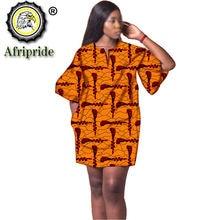 2020 африканские платья для женщин модный дизайн новый африканский