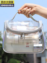 Waterproof Cosmetic Bag Women Portable Transparent Simple Wash Cosmetic Bag Makeup Pouch Clear Makeup Bag II50HZ(China)