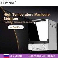 1000W High Temperature Nail Art Tool Sterilizer Box Medical Dental Tattoo Manicure Salon Nail Art Equipment Dry Heat Sterilizer
