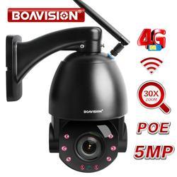 AI автоматическое отслеживание 5MP PTZ купольная IP камера WIFI/4G/POE 30X зум CCTV видео камера Аудио Динамик 80m IR IP PTZ камера CamHi