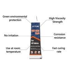 Безопасная стежка жидкий швейный раствор комплект без пришивного клея быстрая пришивка не пришивает Швейные аксессуары высокое качество