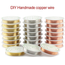 Silver Gold Alloy Cord Copper Wire Beading Wire For Bracelet Necklace 0.2/0.25/0.3/0.4/0.5/0.6/0.8/1mm DIY Craft Making Jewelry