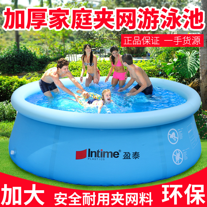 Genuine Product Oversized Swimming Pool Household Butterfly Shape Gap Former Pool Children Inflatable Pool Baby Paddling Pool
