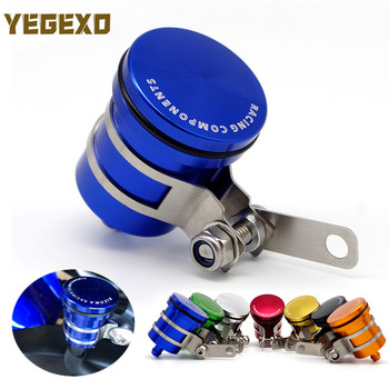 Motorcycle Brake Fluid Reservoir Clutch Cylinder Tank Oil Cup For BMW R1100RT GS 1200 LC G 310 GS GS 650 K1200S F800R K1200R image