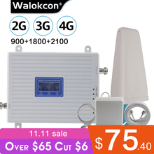 70dB 2G 3G 4G Tri Band Mobile Signal Repeater GSM 900 DCS 1800 WCDMA 2100 Cellphone Cellular Signal Booster Amplifier 3G 4G LTE
