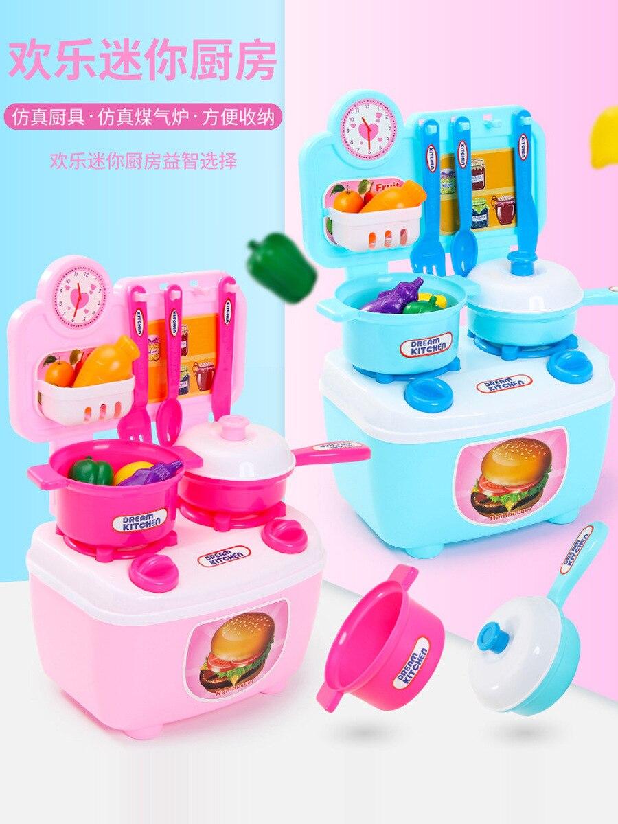 Baby Played Heyue Boy Cooking Kitchen Children Miu Qiqi Jiajiayue Of Plastic Set Unisex