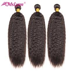 غريب حزم من شعر مفرود ضفيرة شعر برازيلي حزم الإنسان الشعر حزم تمديدات شعر ريمي الطبيعي الأسود 1 أو 3 حزم