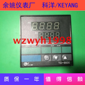 Spot supply synchronization table TD-9000 voltage synchronization TD9000 voltage feedback high quality and cheap TD6000