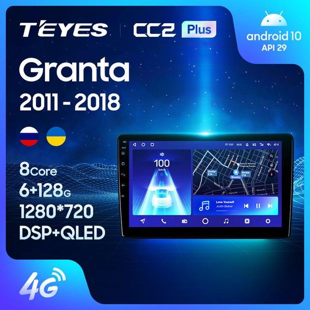 TEYES CC2L и CC2 Plus Штатная магнитола For Лада ВАЗ Гранта Спорт For LADA Granta Sport 2011 - 2018 Android до 6 + 128ГБ 16*2EQ + DSP 2DIN автомагнитола 2 DIN DVD GPS мультимедиа автомобиля головное устройство 1