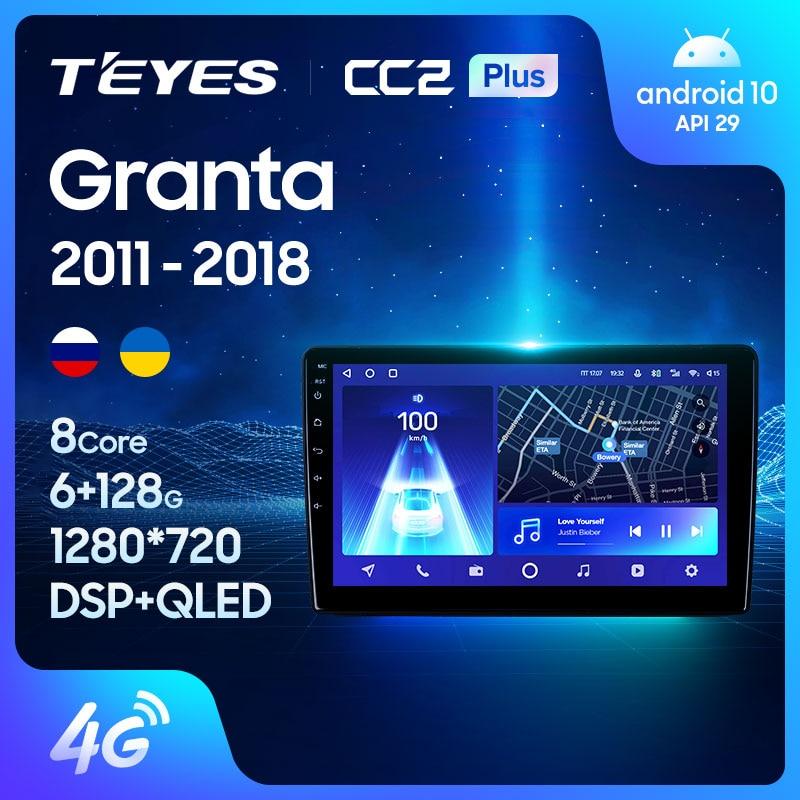 TEYES CC2L и CC2 Plus Штатная магнитола For Лада ВАЗ Гранта Спорт For LADA Granta Sport 2011 - 2018 Android до 6 + 128ГБ 16*2EQ + DSP 2DIN автомагнитола 2 DIN DVD GPS мультимедиа автомоб...