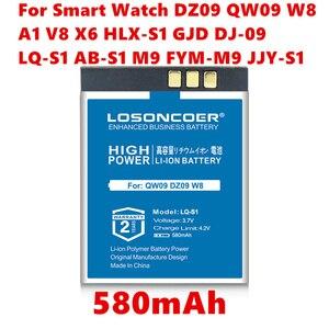 LQ-S1 батареи часов для умных часов, модный измеритель QW09 DZ09 AB-S1 W8 T8 A1 V8 X6 HLX-S1 KSW-S6 RYX-NX9 батареи