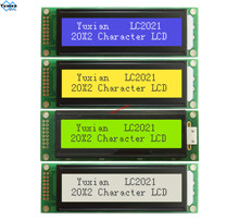 Module daffichage LCD 2002 20X2 bleu vert LC2021 plutôt WH2002A AC202D LHD44780