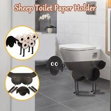 Ovelhas decorativo suporte de papel higiênico-livre-pé banheiro armazenamento de tecido suporte de rolo de papel higiênico banheiro armazenamento de ferro