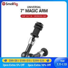"""Smallrig fricção ajustável articulando braço mágico 7 """"longo com sapata fria montagem & padrão 1/4"""" 20 rosqueado parafuso adaptador 1497"""