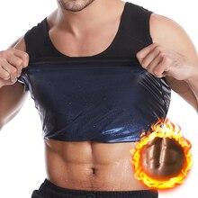 Мужской неопреновый жилет для сауны, формирователь тела, жилет, тренажер для талии, жилет для похудения, Корректирующее белье, корсет для же...
