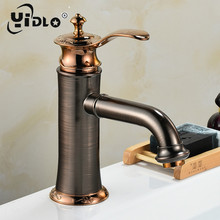 Bathroom Faucets Oil-rubbed Bronze Color Faucet Brass Bath Basin Mixer Tap with Hot and Cold Water Tap Sink Crane 9275 цена
