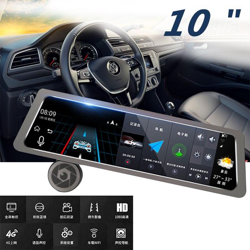 Lente doble retrovisor cámara de respaldo Monitor de visión trasera de coche Digital Universal espejo para videocámaras - 5