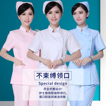 Blue curved knife back nurses wear summer clothes oral overalls separated suit nursing dress yuesao tattoo white pink