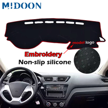 Car Dashboard Cover For Russia Kia Rio 3 2012 2013 2014 2015 2016 2017 Dash Mat DashMat Silicone Non Slip Sun Shade Dash board