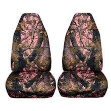 Camuflagem universal assento do carro capa de assento da frente adequado para suv captador jeep grande veículo protetor de assento acessórios interiores