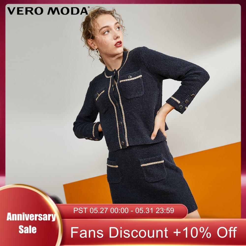 Vero Moda Women's OL Style Knitted Short Jacket   319313576