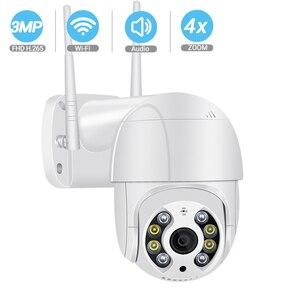BESDER 3MP Mini WiFi Camera Motion Voice Alert Human Detection Outdoor IP Camera Audio IR Night Vision Video Surveillance ONVIF
