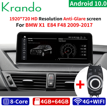 Krando Android 10.0 10.25'' Car Dvd Audio Radio Navigation Gps for BMW X1 E84 2009-2015 Multimedia Player System Bluetooth image