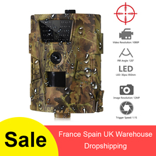 HT-001HT001-B Hunting Trail Camera 940nm Wild camera GPRS IP54 Night vision animal photo traps Wildlife camera chasse Dropship hc300 hunting camera 12mp hd 940nm chasse wild camera night vision scouting hunter chasse trail camera for outdoor hunting