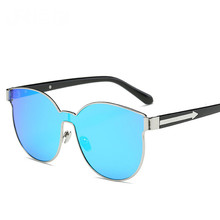 Fashion Vintage Adult General Purpose Tide Brand Sunglasses For Unisex