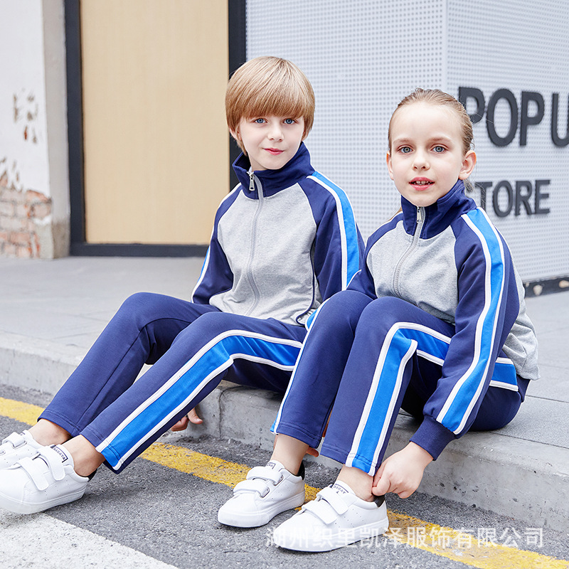 Junior High School Primary School High School Uniform Business Attire Spring And Autumn Long Sleeve Trousers Sports Clothing Set